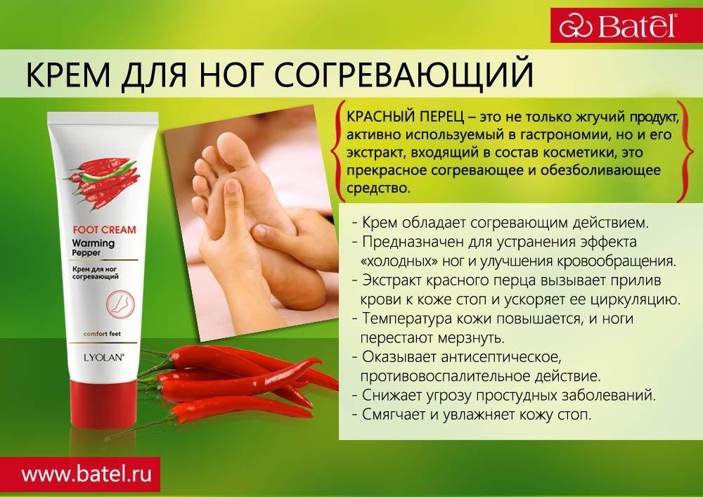Как сделать крем для рук и ног
