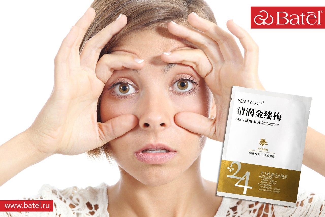 Аллергия на коже - причины и 64